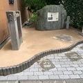 出雲市で記念碑周りに三和土